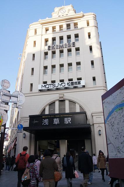浅草お土産松屋